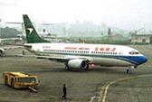 Các hãng hàng không Trung Quốc bồi thường khách nếu bay trễ giờ