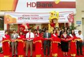 Cách chức, buộc thôi việc nhiều cán bộ HDBank
