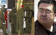 Lo ngại tên lửa Triều Tiên gắn chất độc VX