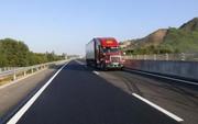 Chủ đầu tư dự án đường cao tốc Đà Nẵng - Quảng Ngãi: Cưng quá hóa hư!