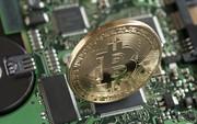 Bitcoin có tuần u ám nhất 5 năm