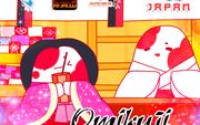 Nhật Bản thu nhỏ trong một ngày hội miễn phí