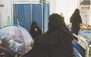 Những phận đời thảm thiết trong bệnh viện Yemen