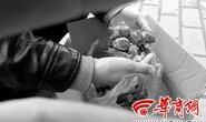 Nhà hàng Trung Quốc trộn vỏ cây thuốc phiện vào thức ăn