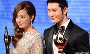 Triệu Vy, Huỳnh Hiểu Minh thắng giải Kim Kê Bách Hoa 2014