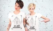 Phụ nữ Ukraine tẩy chay tình dục với đàn ông Nga