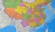 """Dân Trung Quốc mỉa mai bản đồ """"đường 10 đoạn"""""""