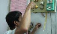 Sửa điện sau cơn mưa, 2 người bị điện giật chết