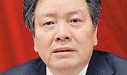 Trung Quốc điều tra tay chân của Chu Vĩnh Khang