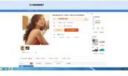 Trung Quốc: Rao bán cô dâu Việt trên mạng với giá 1.500 USD