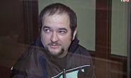 Cựu cảnh sát Nga làm gián điệp cho Mỹ, lãnh 13 năm tù