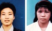 Công an Yên Bái thông báo truy tìm nghi can vụ thảm sát 4 người
