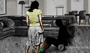 Trung Quốc công nhận tội cưỡng hiếp nam giới