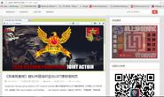 Nhóm hacker tấn công mạng sân bay Việt Nam rất nguy hiểm