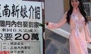 Trung Quốc rúng động với vụ bán cô dâu Việt Nam hơn 200 triệu đồng