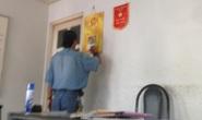 Nhân viên Công ty Công trình Giao thông Sài Gòn mạt sát nhà báo