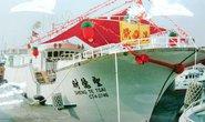 Indonesia bắn tàu cá Đài Loan