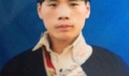 Ngăn nghi phạm trốn sang Trung Quốc