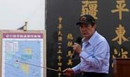 """Đảng cầm quyền Đài Loan """"cấm cửa"""" ông Mã Anh Cửu"""