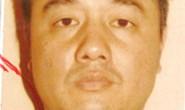 Truy nã Cai Long Hui hủy hoại tài sản