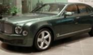 Xe siêu sang Bentley  bị bỏ rơi ở Quảng Bình