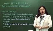 Không bắt buộc học tiếng Đức, tiếng Hàn