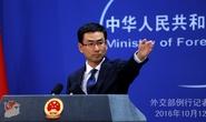 Mỹ tăng chi tiêu quốc phòng, Trung Quốc lo lắng