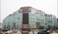 Trung Quốc đóng cửa 4 cửa hàng của tập đoàn Hàn Quốc