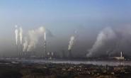 Xuất khẩu ô nhiễm