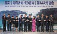 ASEAN và Trung Quốc ghi nhận kết quả về dự thảo khung COC