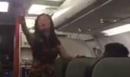 Truy tìm nữ hành khách văng tục, chửi thề trên máy bay để cưỡng chế
