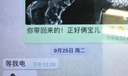 Chủ tịch Interpol gửi hình con dao cho vợ trước khi mất tích