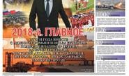 Bài báo Nga có thể nhấn chìm Anh và Mỹ bằng sóng thần bị chỉ trích