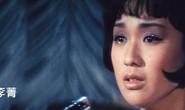 Nhiều diễn viên Hoa ngữ qua đời đầu năm Mậu Tuất