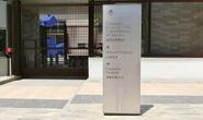 Nhân viên ngoại giao Mỹ ở Trung Quốc nghe thấy âm thanh bí ẩn