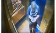Vụ 2 du khách Việt chết tại Vegas: Cảnh sát công bố hình nghi phạm