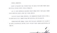 Tổng thống Trump khoe bức thư rất tuyệt từ ông Kim Jong-un