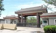 Trung Quốc: Chu Vĩnh Khang, Bạc Hy Lai làm gì trong lồng hổ Tần Thành?