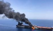 Tàu dầu Iran nghi bị tấn công khủng bố gần cảng Ả Rập Saudi