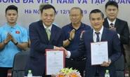 Lộ thêm nhà tài trợ trả lương khủng cho HLV Park Hang-seo
