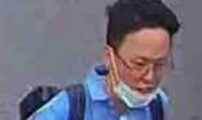 Chân dung nghi phạm sát hại gia đình người Hàn Quốc ở quận 7