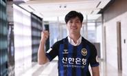 Chờ Công Phượng ra mắt ấn tượng ở K-League