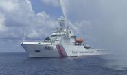 Mỹ quyết trị chiến thuật vùng xám của Trung Quốc ở biển Đông