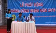 LĐLĐ huyện Phú Quốc: Ký thỏa thuận hợp tác chăm lo cho đoàn viên