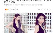 Khán giả Hàn thấy xấu hổ với chiếc váy không che đậy gì cả của Ngọc Trinh