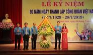 THANH HÓA: CNVC-LĐ ủng hộ hơn 11,3 tỉ đồng cho quỹ Mái ấm Công đoàn
