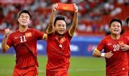 Tiền vệ Võ Huy Toàn lần đầu tiên được HLV Park Hang-seo gọi lên tuyển Việt Nam