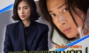 [eMagazine] Ngô Thanh Vân: Mai Vàng là một ký ức khó quên!