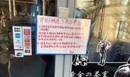 Dân Trung Quốc bị kỳ thị nặng nề vì virus corona