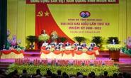 Bà Tòng Thị Phóng dự khai mạc Đại hội đại biểu Đảng bộ tỉnh Quảng Ngãi
